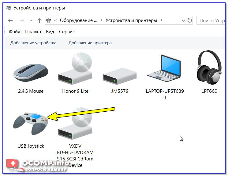 USB-dzhoystik.png
