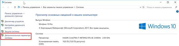 kak-sdelat-rezervnuju-kopiju-windows-10-image-1.jpg
