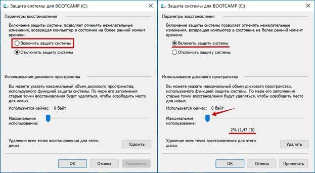 kak-sdelat-rezervnuju-kopiju-windows-10-image-3.jpg