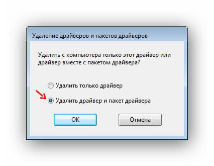 kak-udalit-printer-na-windows-image6.png