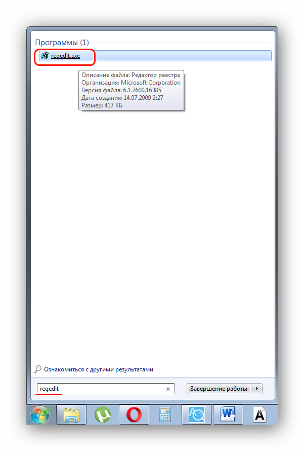 kak-udalit-printer-na-windows-image10.png