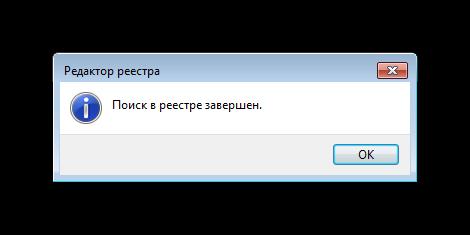 kak-udalit-printer-na-windows-image15.png