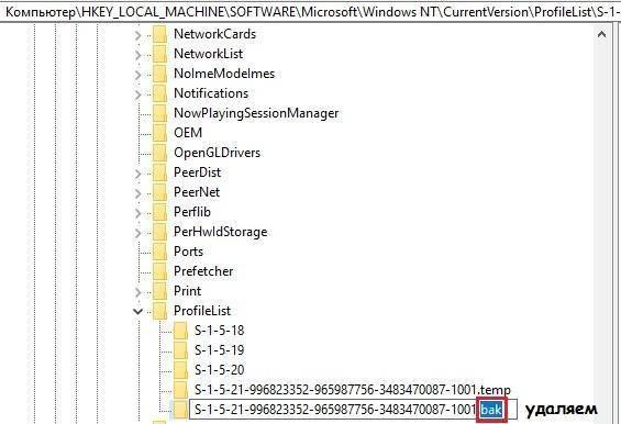 windows-ne-puskaet-v-uchyotnuyu-zapis-polzovatelya.jpg