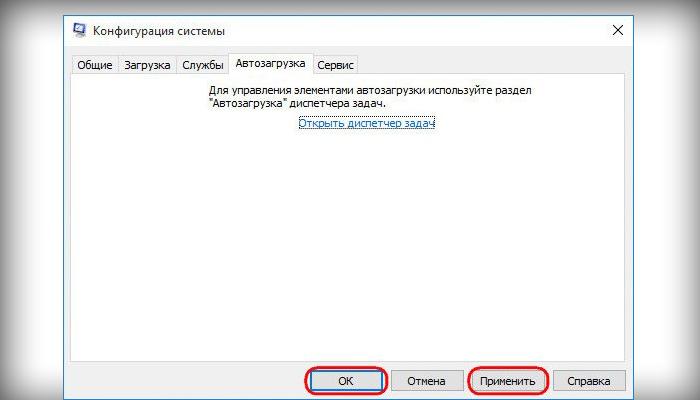 Shhelkaem-Primenit-i-OK-v-okne-Konfiguracija-sistemy-.png