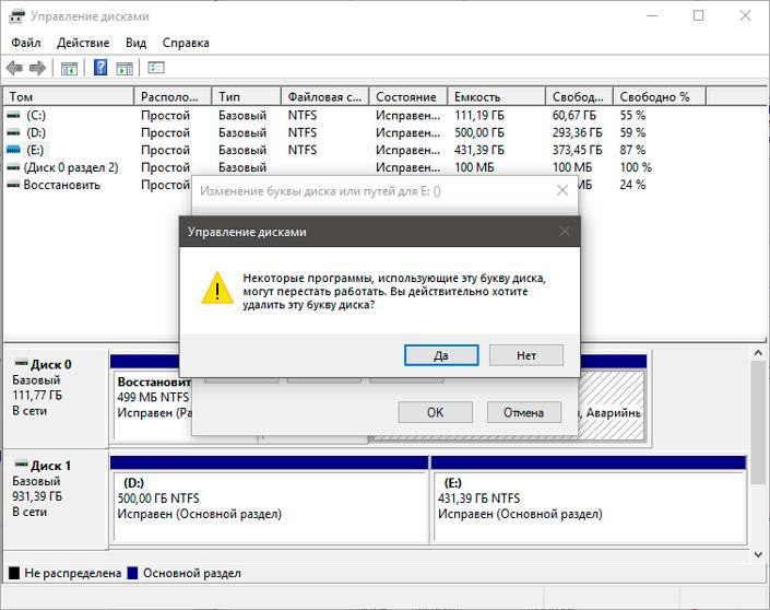 3-ways-to-hide-disk-logical-partition-windows10-05.jpg