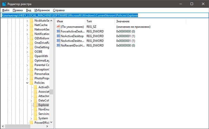 3-ways-to-hide-disk-logical-partition-windows10-07.jpg