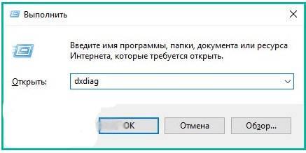 2-kak-udalit-directx.jpg