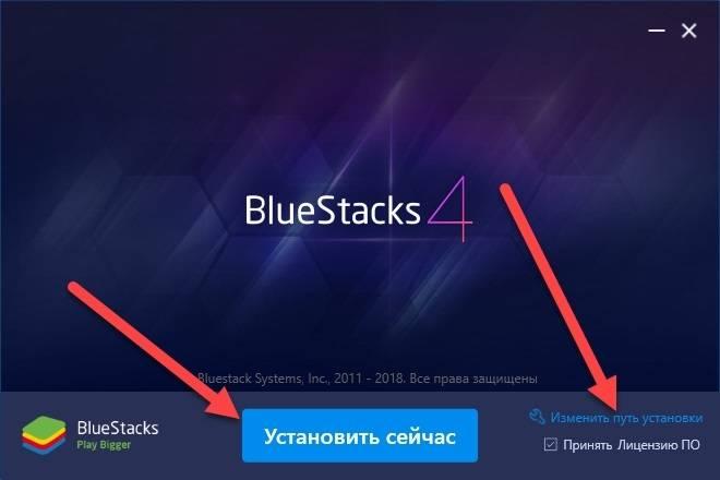 bluestacks.jpg