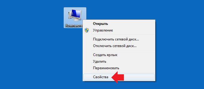 kak-sdelat-tochku-vosstanovleniya-sistemy-windows-71.png