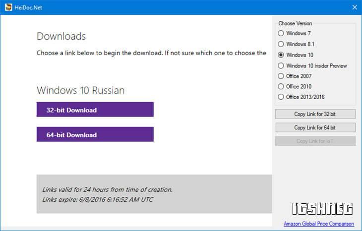 download-win-10-soft.jpg