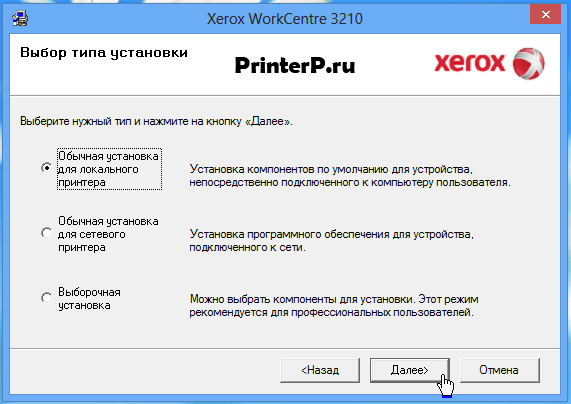 xerox-WorkCentre-3210-4.png