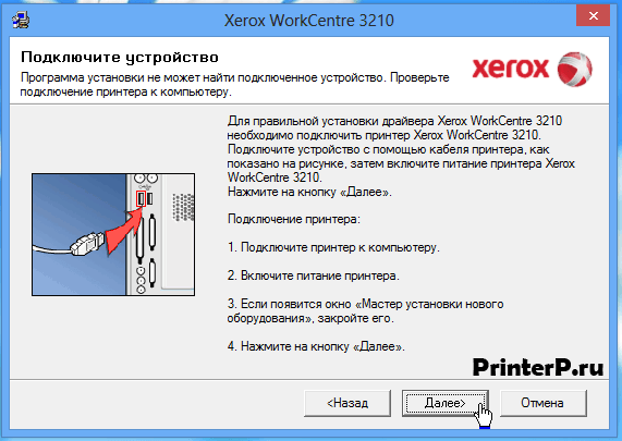 xerox-WorkCentre-3210-5.png