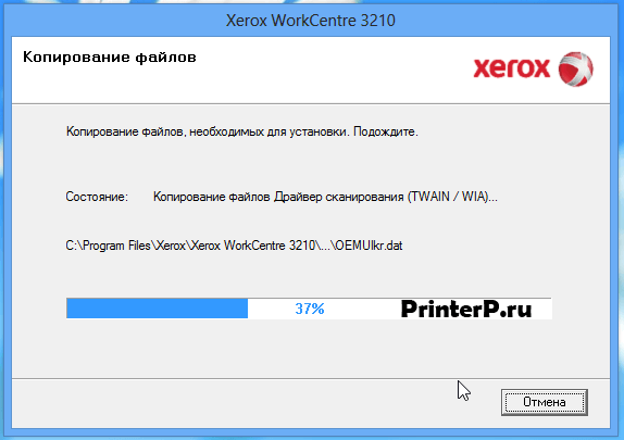 xerox-WorkCentre-3210-6.png