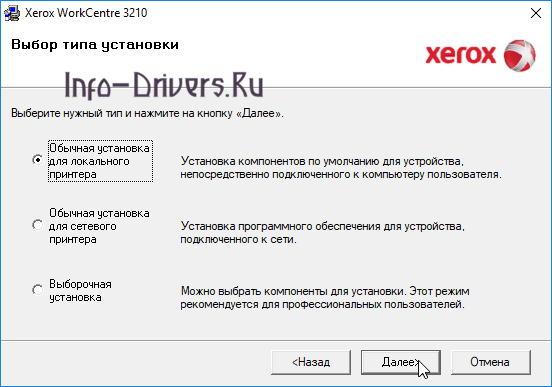 Xerox-WorkCentre-3210-2.png