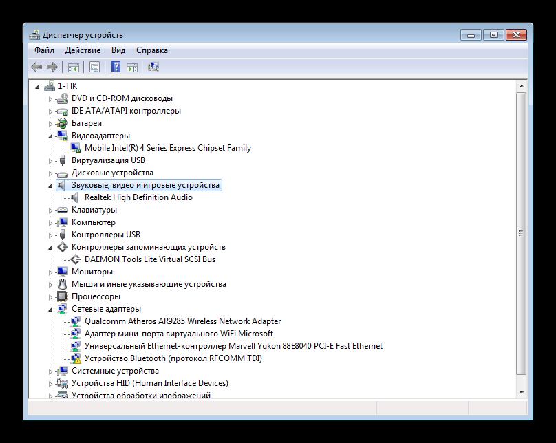 Dispetcher-ustroystv-v-Windows-7.png