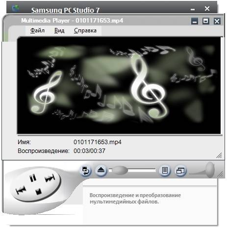 Samsung-PC-Studio-pleer.jpg