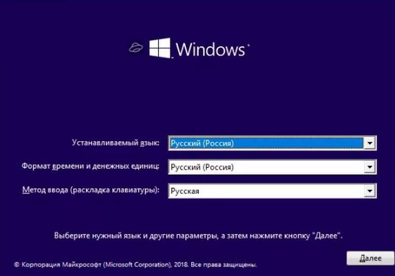 vybor-yazyka-ustanovka-windows-10.jpg