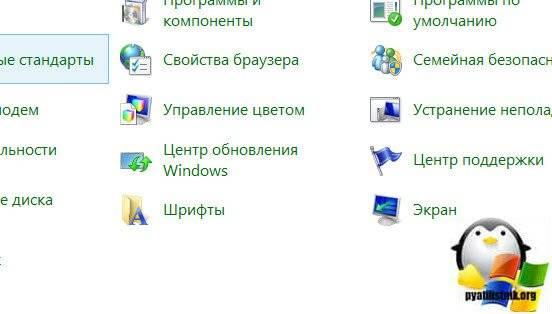 pishet-zapusk-ustroystva-nevozmozhen-kod-10-1.jpg