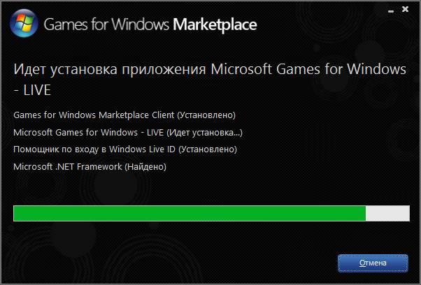 Windows-Live.jpg