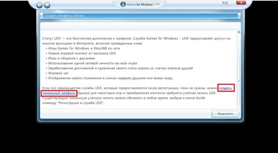 1567861029_screenshot_4-min.png