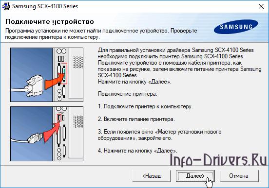 Samsung-SCX-4100-3-1.png