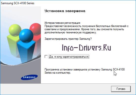 Samsung-SCX-4100-4-1.png