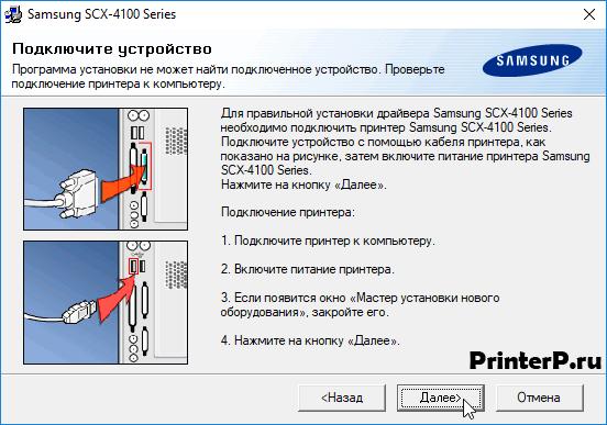 Samsung-CX-4100-3.png