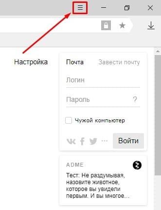 Screenshot_1-5.jpg