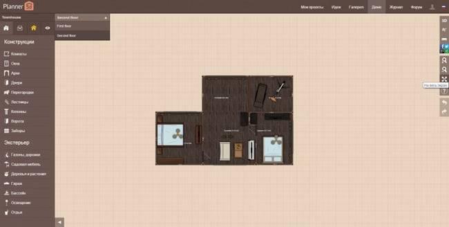 1493808608_planner_5d_screenshot_2.jpg