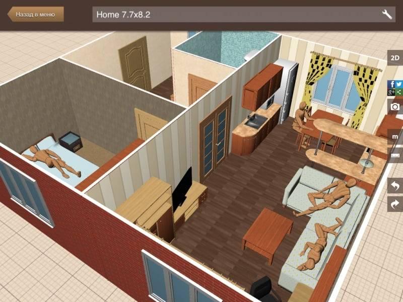 1493808794_planner_5d_screenshot_0.jpg