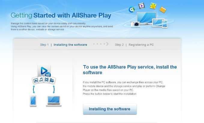 AllShare-samsung-windows-10jpg-4-min.jpg