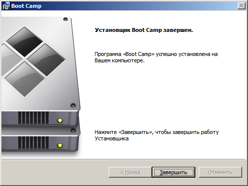 using-apple-keyboard-in-windows-completing-bootcamp-installation.png