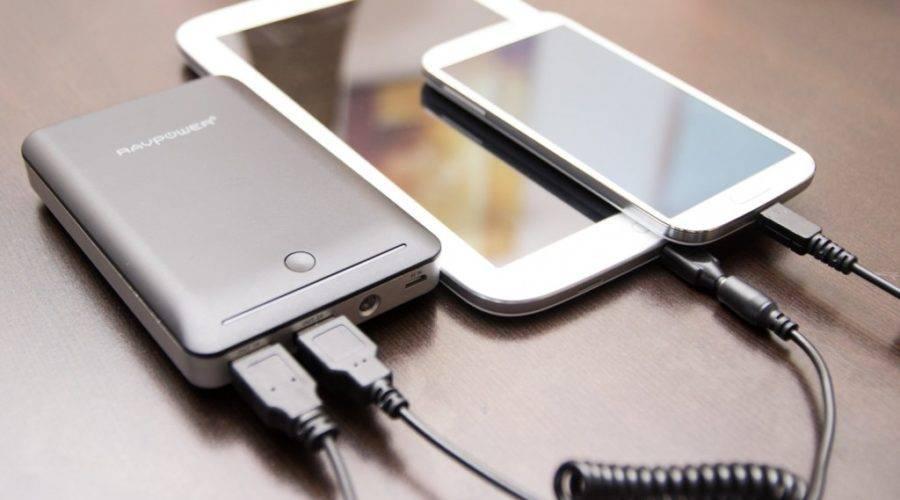 Kak-vybrat-vneshnij-akkumulyator-dlya-smartfona-i-plansheta-900x500.jpg
