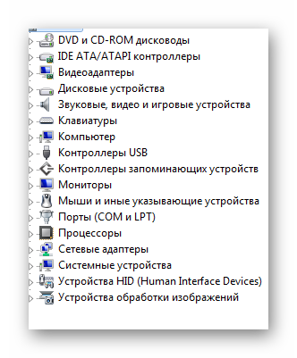 Ustanovka-drayvera-standartnyimi-sredstvami-Windows-Samsung-R540.png