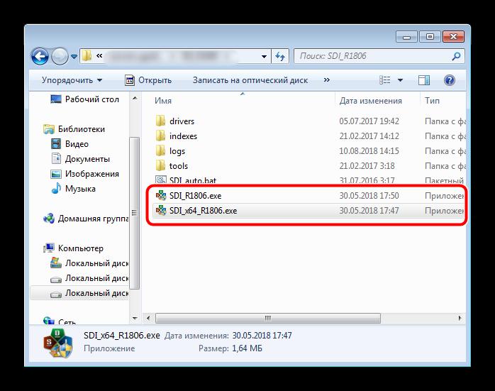 Zapustit-Snappy-Driver-Installer-dlya-ustanovki-drayverov-k-Samsung-R525.png