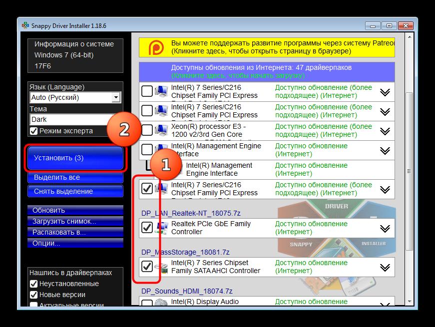 Ustanovka-drayverov-k-Samsung-R525-cherez-Snappy-Driver-Installer.png