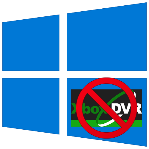 kak-otklyuchit-xbox-dvr-v-windows-10.png