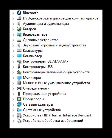Obnovleniya-drayvera-s-pomoshhyu-Windows-NP355V5C.png