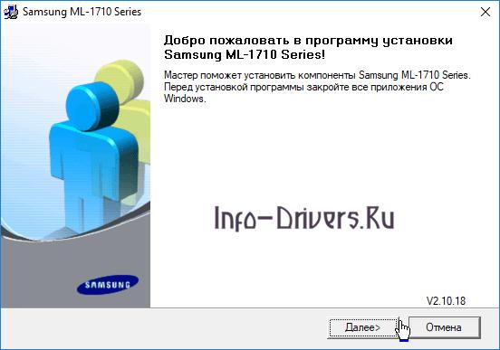 Samsung-ML-1710P-2.png