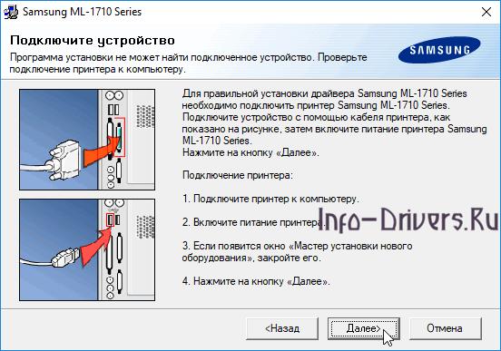 Samsung-ML-1710P-3.png