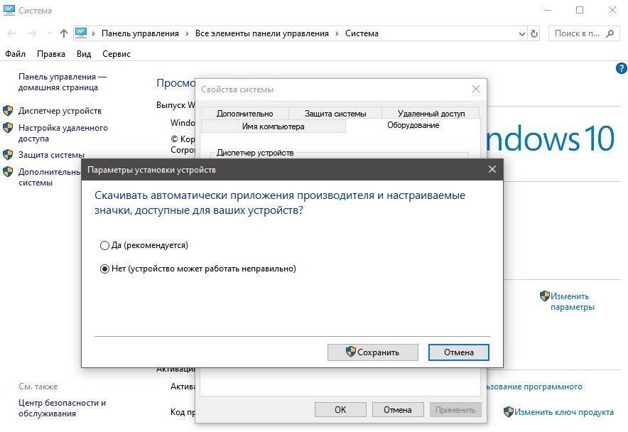 hardwareupdates-e1578904505711.jpg