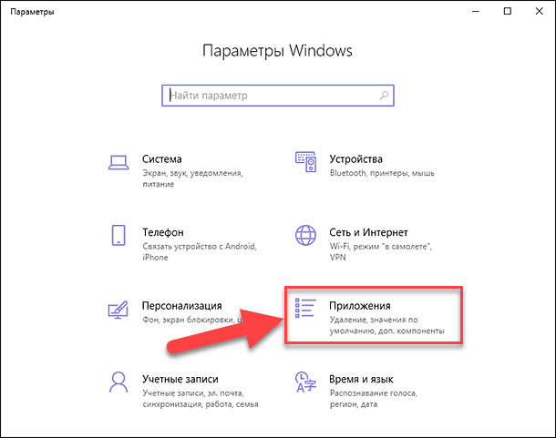 applications-and-features.png
