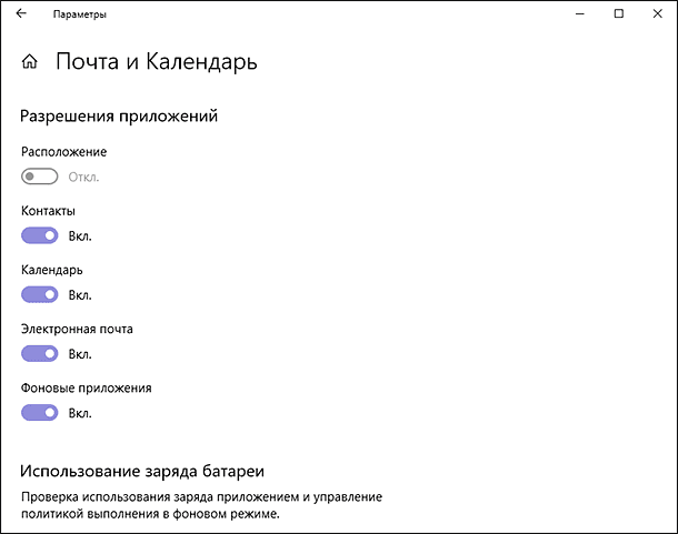 applications-and-features02.png
