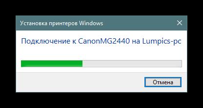 Protsess-dobavleniya-setevogo-printera-Windows-10.png