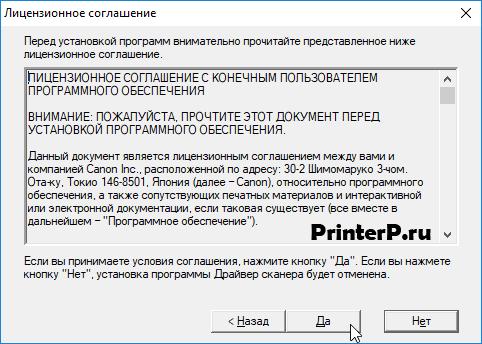 CanoScan-LiDE-90-2.png