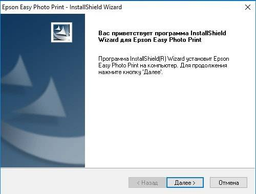Epson-Easy-Photo-Print-windows-10-1-min.jpg