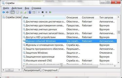 rabota-priostanovlena_1.jpg