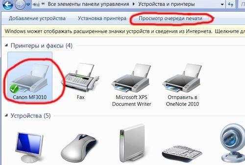 rabota-priostanovlena_2.jpg