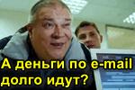 Film-Hottabyich-2006-dengi-po-email-ljkuj-blen.png