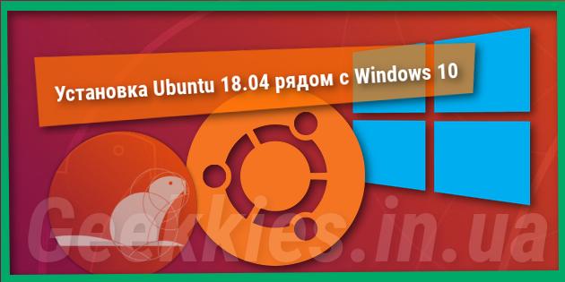 ustanovka_ubuntu_logo-630x315.png